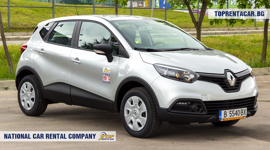 Renault Captur - vorderansicht
