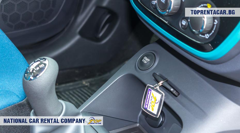 Renault Captur - Taste Start / Stopp des Motors