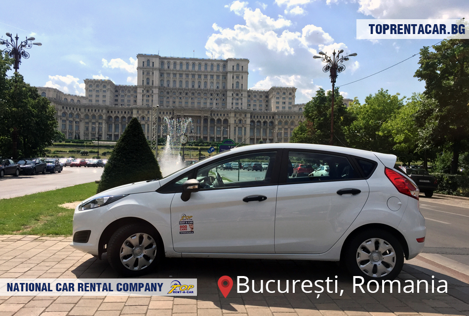 Top Rent A Car - Bucharest, Romania