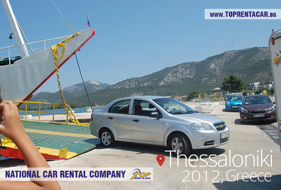 Top Rent A Car - cross border rentals in Thessaloniki