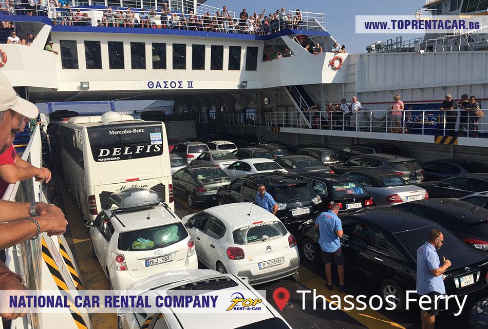 Top Rent A Car - Thassos Insel Fähre