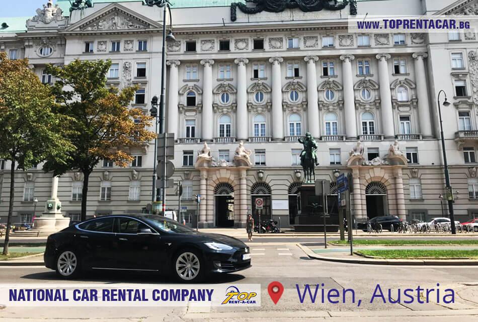 Top Rent A Car - Österreich