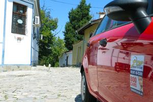 Plovdiv Autovermietung