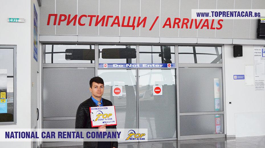 Rent a car am Flughafen Plovdiv