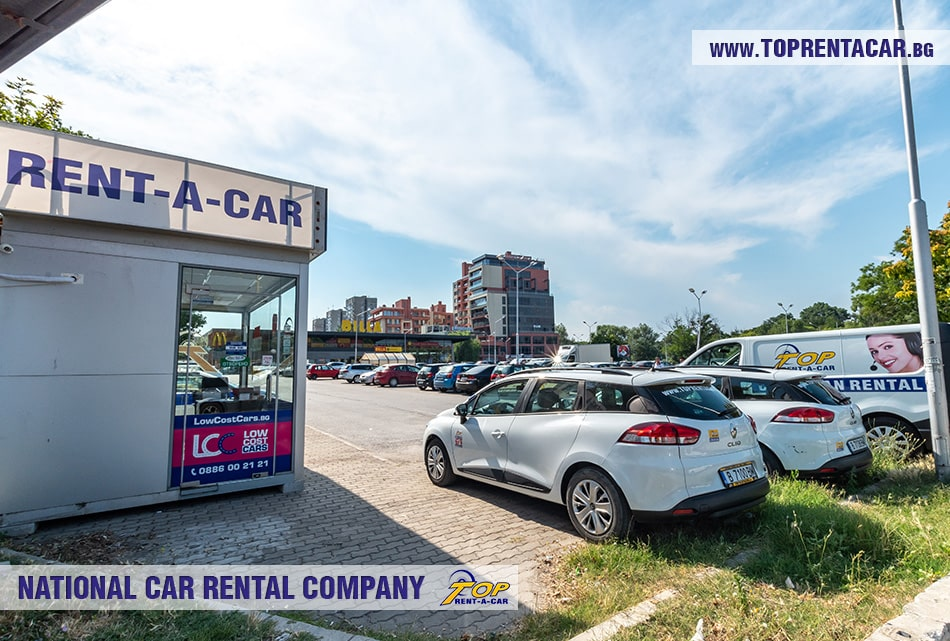 Top Rent A Car Büro Plovdiv Eingang