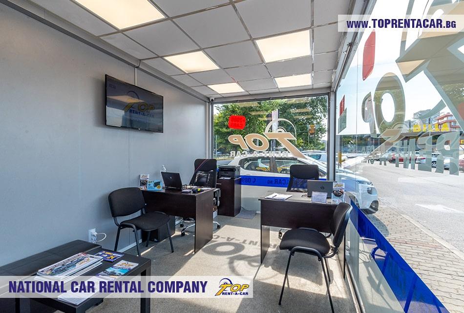Top Rent A Car Büro Plovdiv Innenansicht