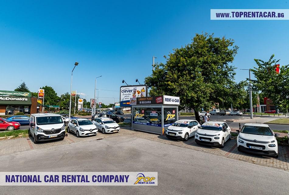 Top Rent A Car Büro Plovdiv Parkplatz