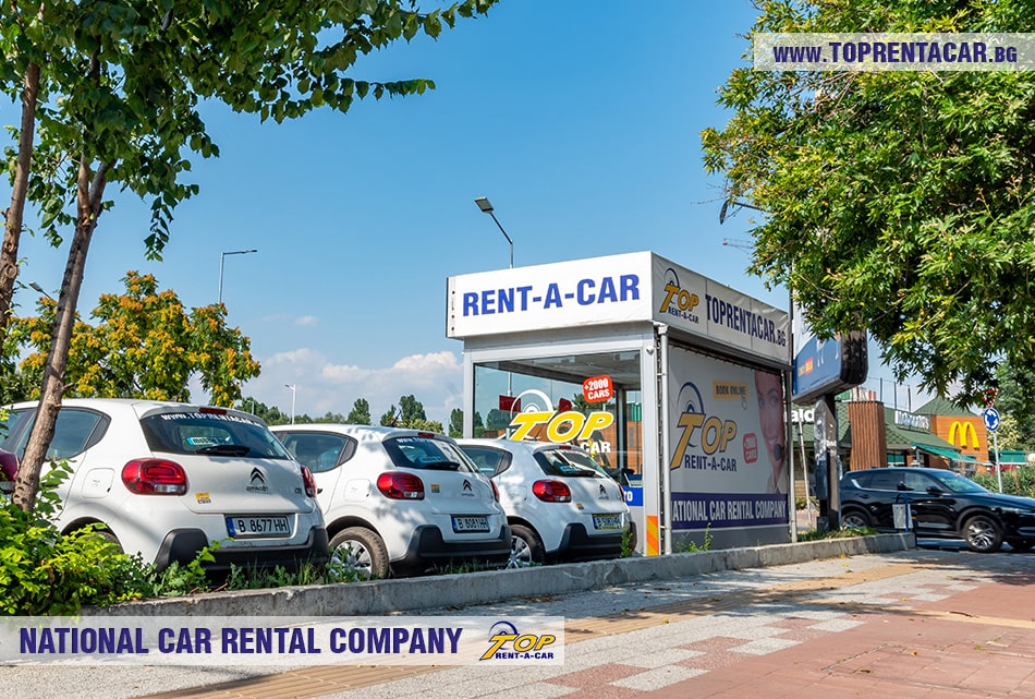 Top Rent A Car Büro Plovdiv Seitenansicht