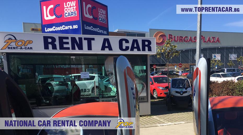 Die günstige Lage und Parkplatz