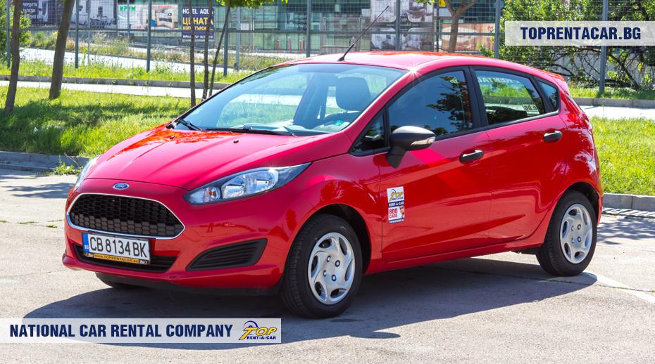 Ford Fiesta - vorderansicht