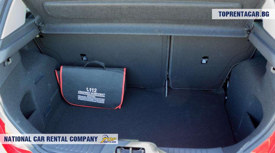 Ford Fiesta - ansicht der kofferraum